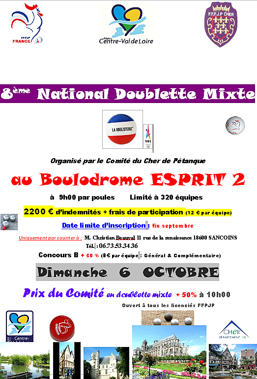 8ème National Doublette Mixte de Bourges - 6 octobre 2019